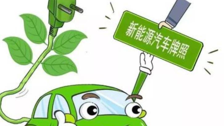 着急转让公司名下一个北京新能源车牌
