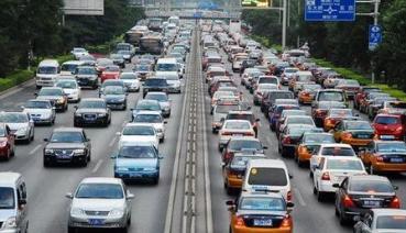购买北京车牌有无风险谁知道