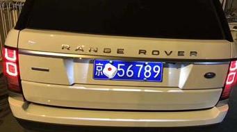 现在北京公司车牌值多少钱
