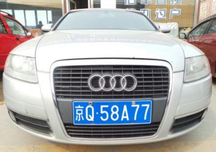 通过什么方式获得北京公司车牌