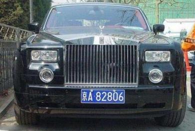 北京公司户车牌车指标过户流程