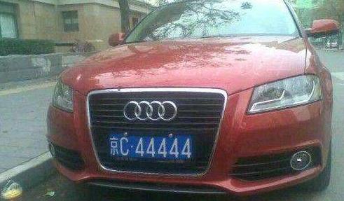 在北京怎么快速过户北京车牌