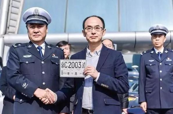 北京公司车牌收购北京自动驾驶开放道路试验公司增加到8辆车辆60辆