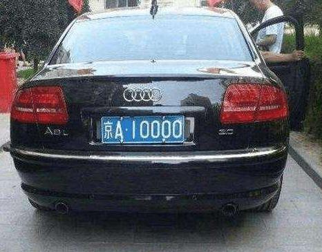 在北京如何快速拥有北京公司车牌|北京车牌
