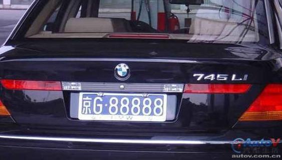 北京个体户公司车牌可以转让吗