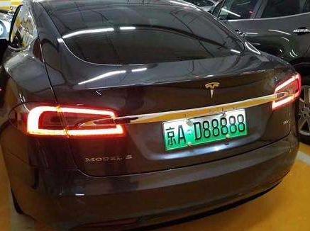 北京公司车牌变更公司名字会影响车牌吗?