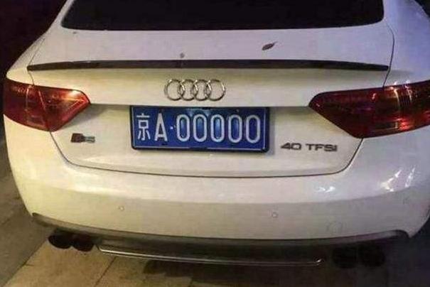 买北京公司车牌会不会被坑