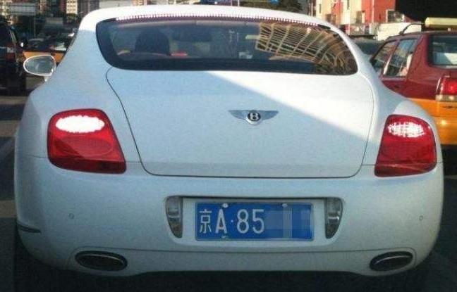 在北京有公司就可以申请北京车牌吗