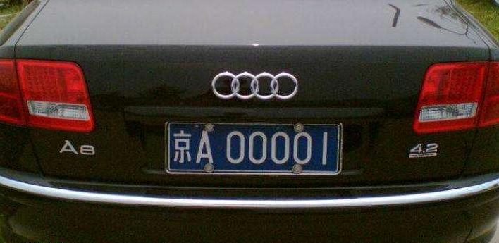 北京公司带车牌转让什么价