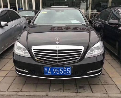 买个北京纯数字的车牌大概需要多少钱